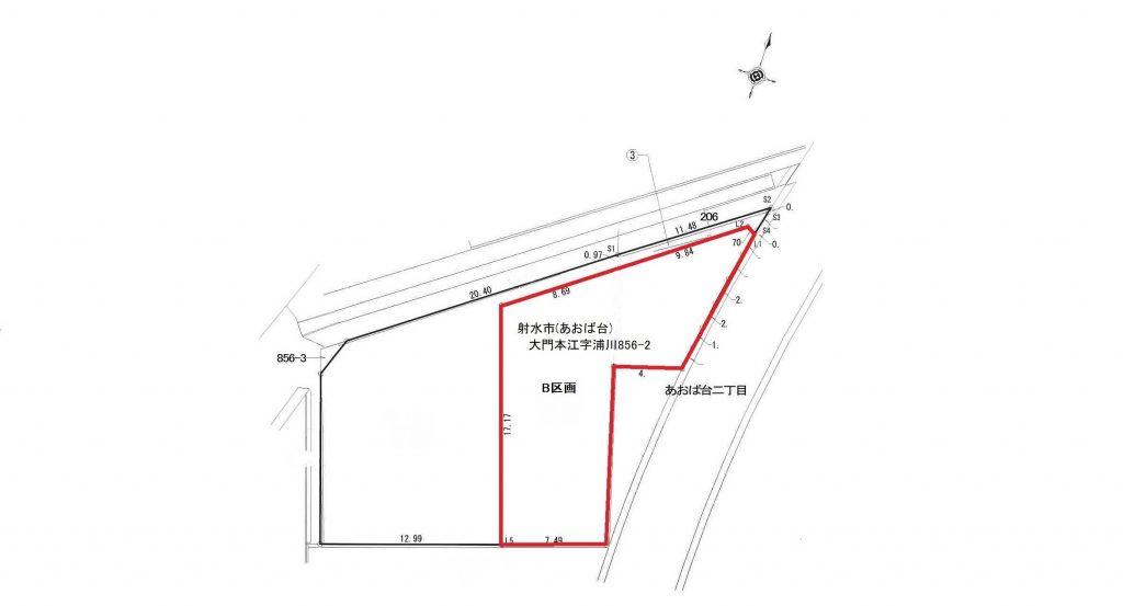 射水市(あおば台)大門本江字浦川856-2 B区画